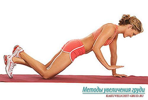 укрепляющие упражнения для увеличения груди