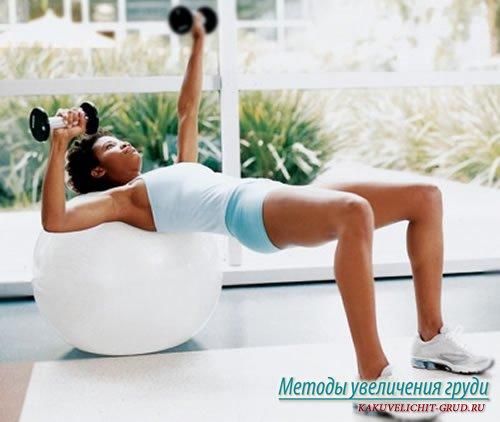 упражнения для увеличения груди на мяче с гантелями