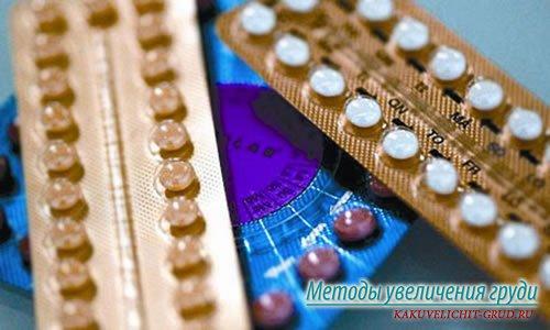 Название таблеток для увеличения груди и цена