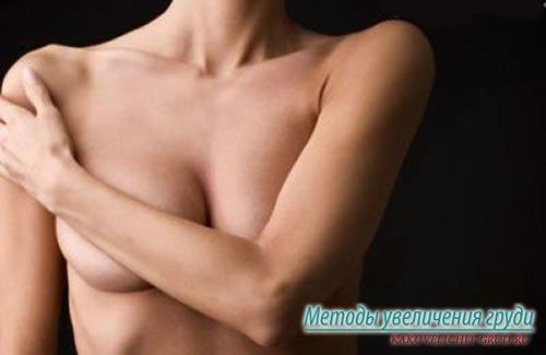 Как сохранить форму груди
