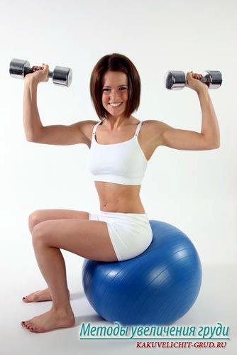 Физические упражнения для роста груди