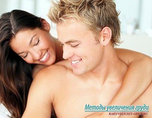 растет ли грудь от секса