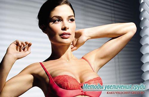 как ускорить процесс роста груди