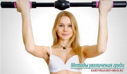 Улучшение формы груди при помощи тренажеров